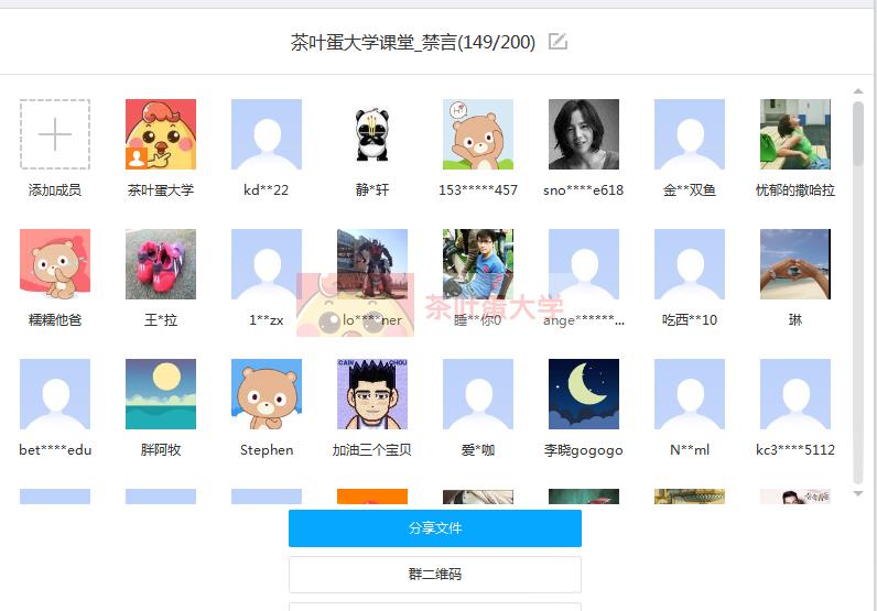 [钜惠]98元加入永久VIP,20+全网热门平台终身更新(混沌/得到/樊登) 茶叶蛋 第8张