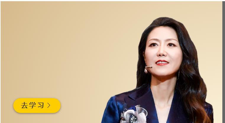 混沌大学单喆慜《2020之财富管理》课程视频百度云资源网盘下载 混沌大学 第1张