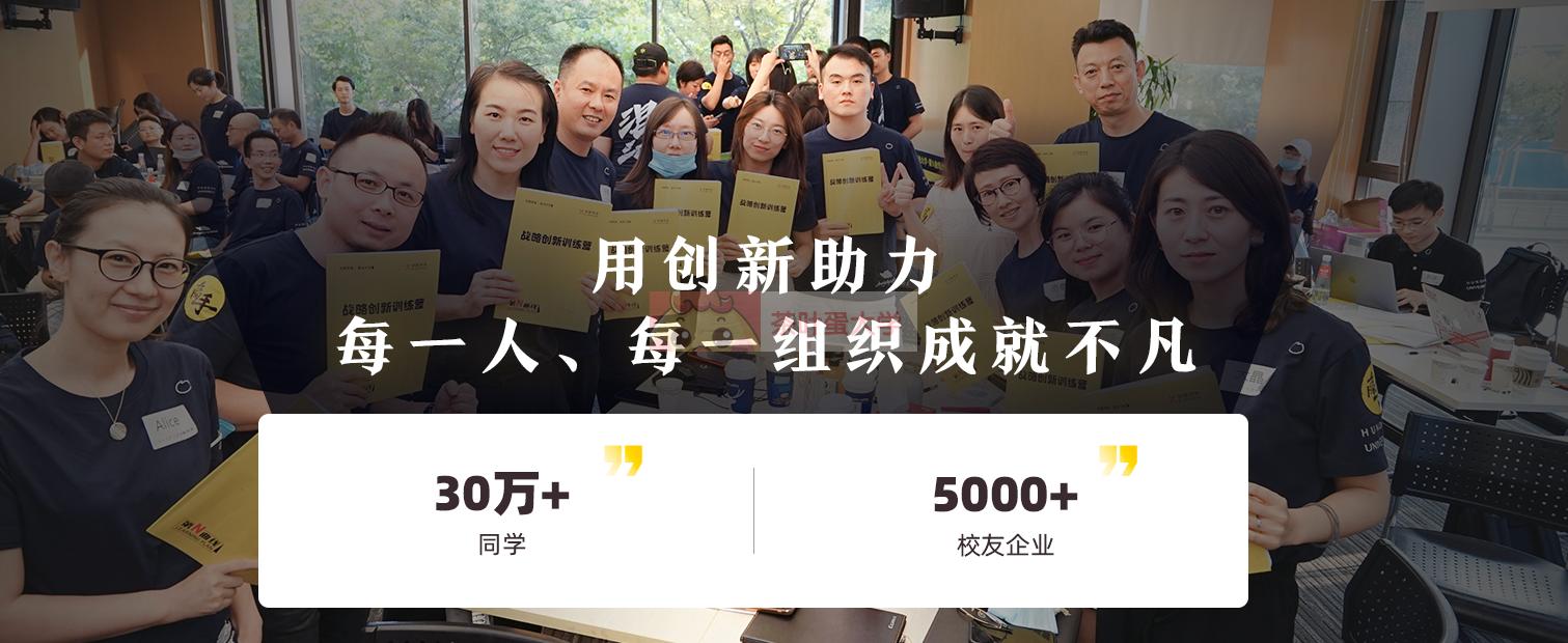 [钜惠]98元加入永久VIP,20+全网热门平台终身更新(混沌/得到/樊登) 茶叶蛋 第1张