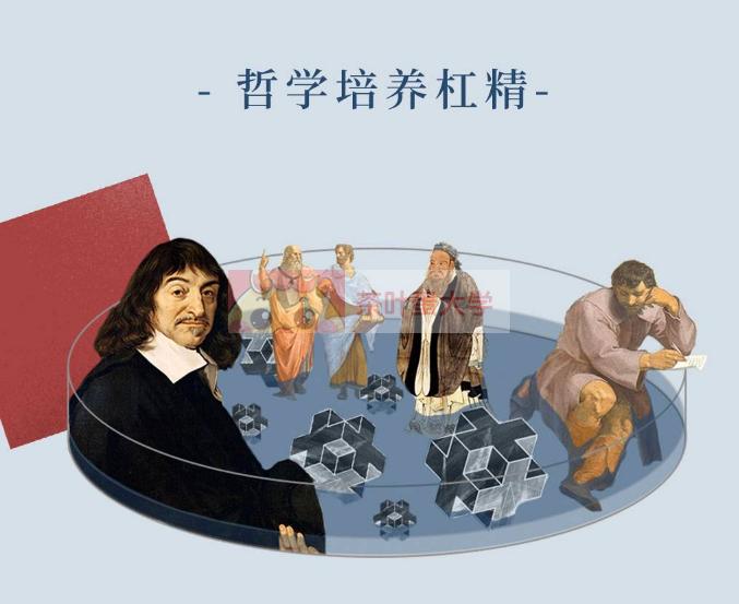 [完结]看理想徐英瑾《用得上的哲学120讲》课程音频百度网盘下载 看理想 第2张