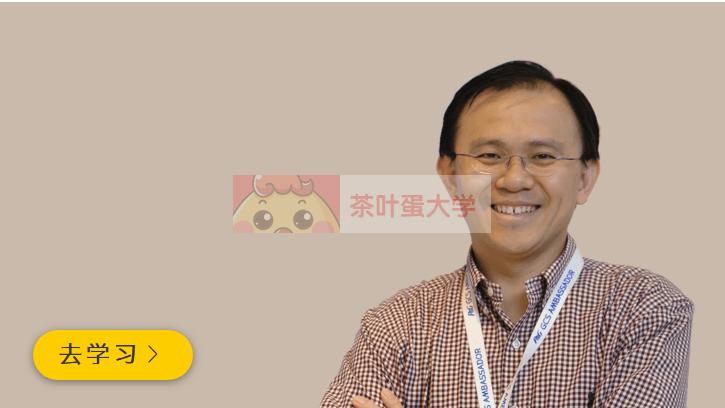 混沌大学方殷峥宝洁《快时代下,人力资源建设的变与不变》课程视频下载百度云网盘提取 混沌大学 第1张