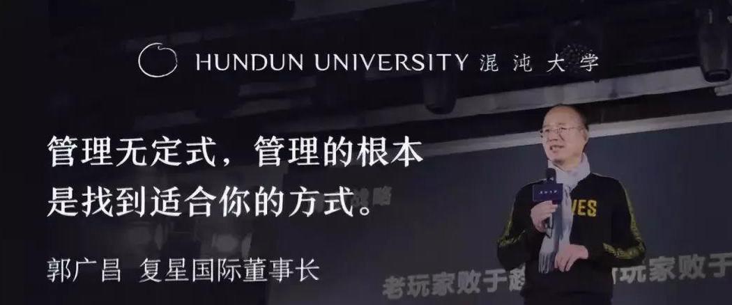 2021年混沌大学研习社创新院课程百度网盘全集分享 混沌大学 第4张