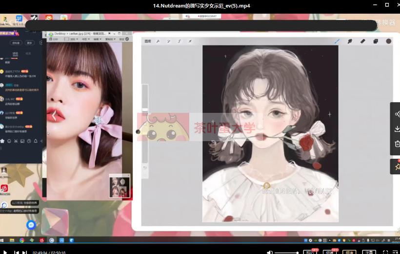 nutdream小团练ipad头像绘画教程 - 网盘分享 - 下载 视觉设计 第2张